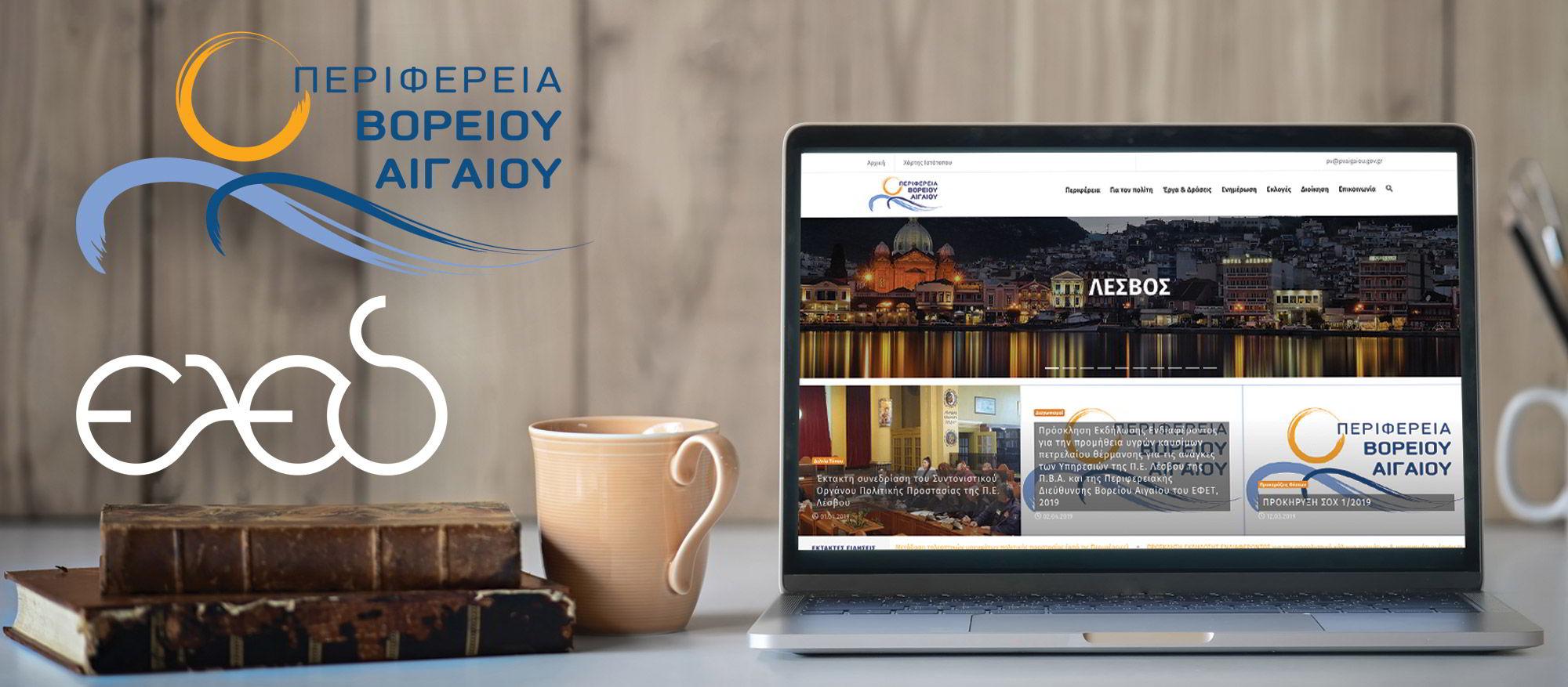9bb4e356be Ελληνική Εταιρεία Διαδικτύου - ΕΛΕΔ
